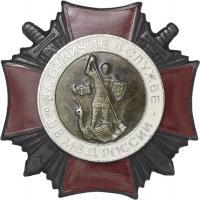 Verdienste im Tschetschenienkrieg - Silber mit Urkunde