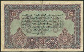 Türkei / Turkey P.100 2 1/2 Livres L. 1332 (1916) (4)
