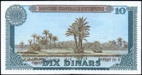Tunesien / Tunisia P.65 10 Dinars 1969 (3)