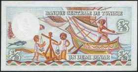 Tunesien / Tunisia P.62 1/2 Dinar 1965 (1/1-)