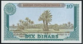 Tunesien / Tunisia P.65 10 Dinars 1969 (1)