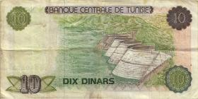 Tunesien / Tunisia P.76 10 Dinars 1980 (4)