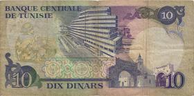 Tunesien / Tunisia P.80 10 Dinars 1983 (4)
