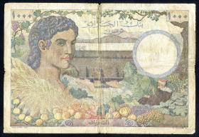 Tunesien / Tunisia P.26 1000 Francs 5.9.1946 (4)