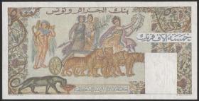 Tunesien / Tunisia P.30 5.000 Francs 1952 (3+)