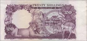 Uganda P.03s 20 Shillings (1966) Druckprobe (1)