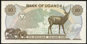 Uganda P.06a 10 Shillings (1973) (2+)