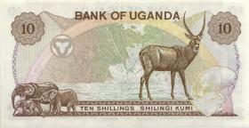 Uganda P.11a 10 Shillings (1979) (1)