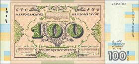 Ukraine P.neu 100 Karbovantsiv 2017 Gedenkbanknote (1)