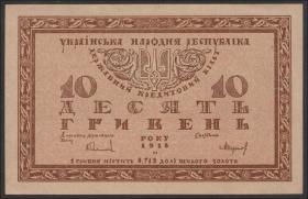 Ukraine P.021c 10 Griwen 1918 B (1)