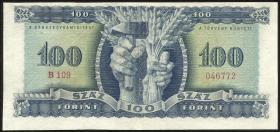 Ungarn / Hungary P.160 100 Forint 1946 (2)