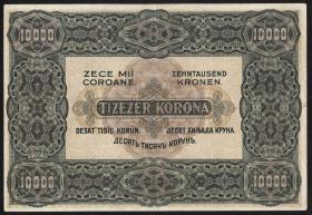 Ungarn / Hungary P.068 10.000 Kronen 1920 (3+)