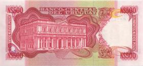 Uruguay P.63b 500 Nuevos Pesos (1985) (1)