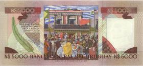 Uruguay P.65 5000 Nuevos Pesos (1983) C(1)