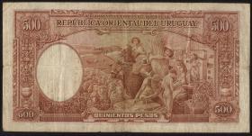 Uruguay P.32a 500 Pesos 1935 (3)
