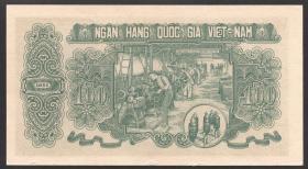 Vietnam / Viet Nam P.062a 100 Dong 1951 (1/1-)