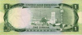 VAE / United Arab Emirates P.01 1 Dirham (1973) (2+)
