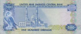 VAE / United Arab Emirates P.11a 500 Dirhams (1983) (1/1-)