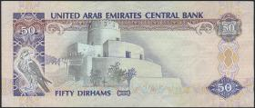 VAE / United Arab Emirates P.14b 50 Dirhams 1996 (3+)