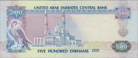 VAE / United Arab Emirates P.17 500 Dirhams 1993 (1)