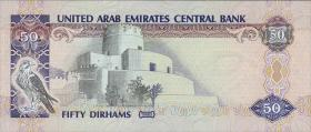 VAE / United Arab Emirates P.22 50 Dirhams 1998 (1)