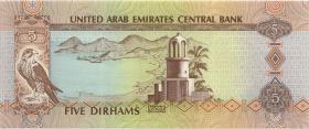 VAE / United Arab Emirates P.26a 5 Dirhams 2009 (1)