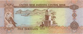 VAE / United Arab Emirates P.26c 5 Dirhams 2015 (1)