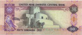 VAE / United Arab Emirates P.29e 50 Dirhams 2015 (1)