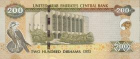 VAE / United Arab Emirates P.31c 200 Dirhams 2015 (1)