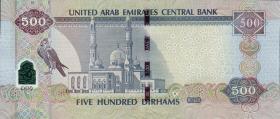 VAE / United Arab Emirates P.32e 500 Dirhams 2015 (1)