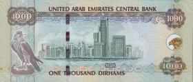 VAE / United Arab Emirates P.33c 1000 Dirhams 2012 (1)