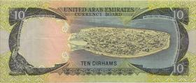VAE / United Arab Emirates P.03 10 Dirhams (1973) (3)