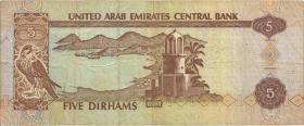VAE / United Arab Emirates P.12a 5 Dirhams 1993 (3)