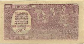 Vietnam / Viet Nam P.016 1 Dong (1948) (1-)