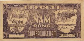Vietnam / Viet Nam P.017 5 Dong (1948) braun (2)