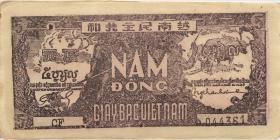 Vietnam / Viet Nam P.017 5 Dong (1948) schwarz (2)