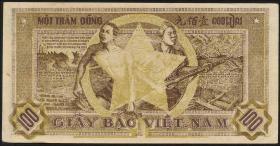 Vietnam / Viet Nam P.033 100 Dong (1950) (1)