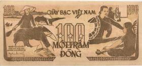 Vietnam / Viet Nam P.035 100 Dong (1951) (1)