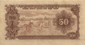 Vietnam / Viet Nam P.061b 50 Dong 1951 (3+)