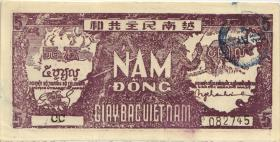 Vietnam / Viet Nam P.017 5 Dong (1948) schwarz (1)
