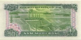 Vietnam / Viet Nam P.096 50 Dong 1985 (1)