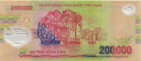 Vietnam / Viet Nam P.123b 200.000 Dong (2009) Polymer (1)