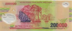 Vietnam / Viet Nam P.123b 200.000 Dong (2007) Polymer (1)
