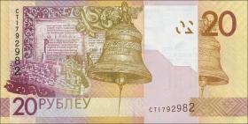 Weißrussland / Belarus P.39 20 Rubel 2009 (2016) (1)