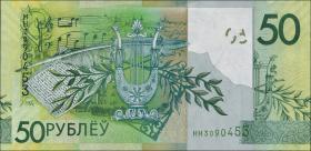 Weißrussland / Belarus P.neu 50 Rubel 2009 (2016) (1)