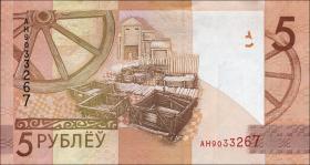 Weißrussland / Belarus P.neu 5 Rubel 2009 (2016) (1)
