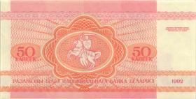Weißrussland / Belarus P.01 50 Kopeken 1992 (1)