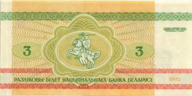 Weißrussland / Belarus P.03 3 Rubel 1992 (1)
