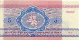 Weißrussland / Belarus P.04 5 Rubel 1992 (1)