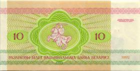 Weißrussland / Belarus P.05 10 Rubel 1992 (1)